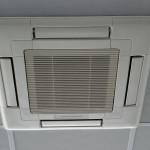 aire acondicionado 01 150x150 - Aire Acondicionado