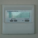 aire acondicionado 02 150x150 - Aire Acondicionado